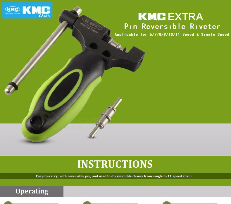 KMC EXTRA Bike Pin-reversible Riveter Tool for Single Speed to 11 Speed Chain