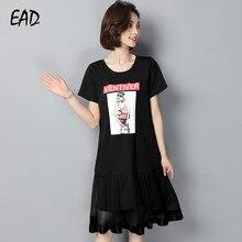 EAD Fashion Transparent Mesh Short Sleeve Summer Elegant Dress Loose O Neck Print Dresses Women Casual Plus Size Ladies Vestidos