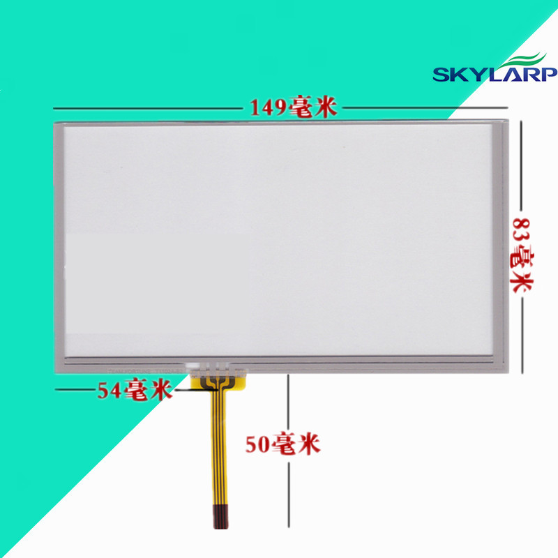 Skylarpu 6.1 Inch Touchscsreen A061VW01 V0 Touch Screen Panel Glass CLAA061LA0ACW Touch Panel Glass DVD GPS Touch 149*83mm