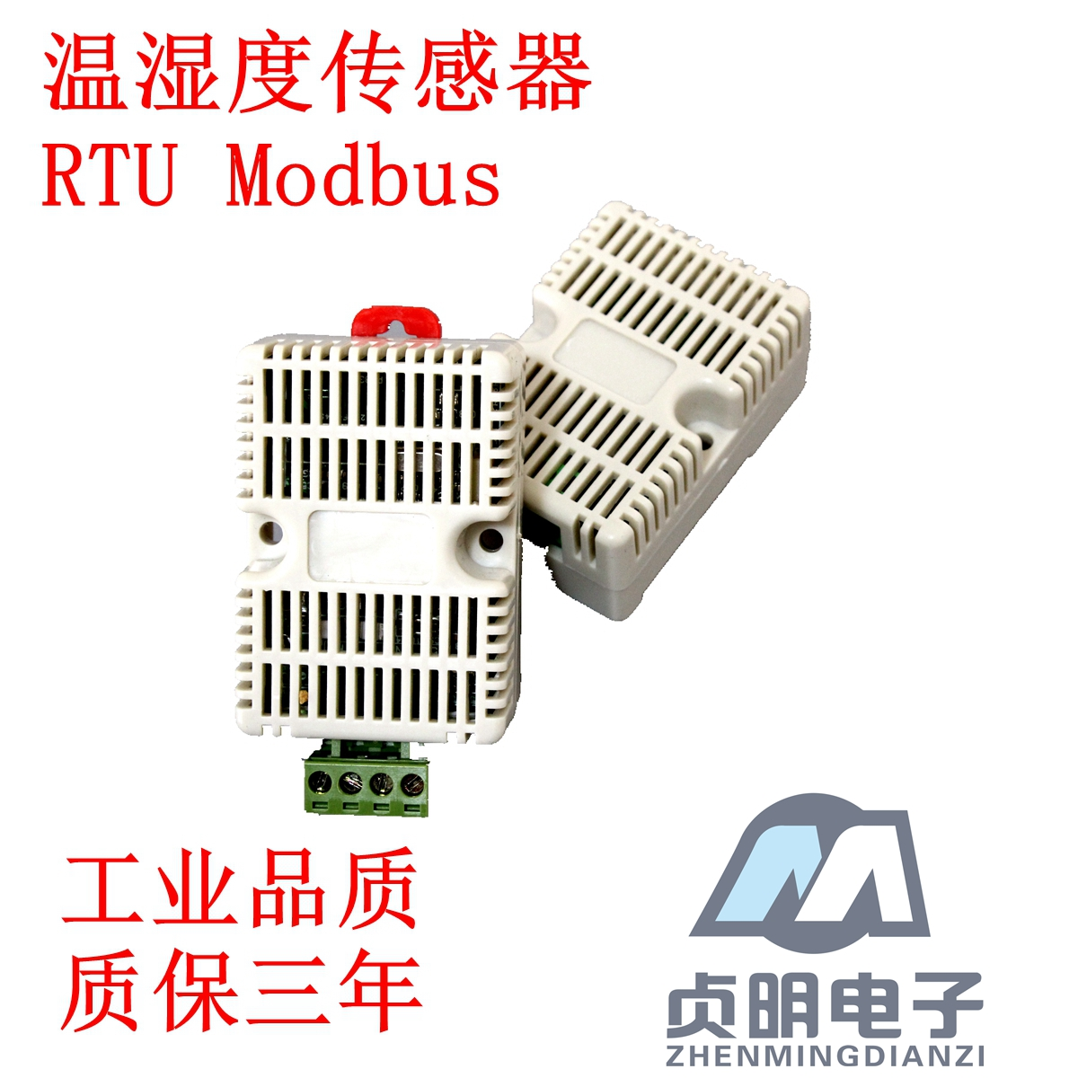 Import temperature and humidity sensor standard Modbus RTU protocol industrial cabinet greenhouse lightning surge temperature and humidity sensor protective shell sht10 protective sleeve sht20 flue cured tobacco high humidity
