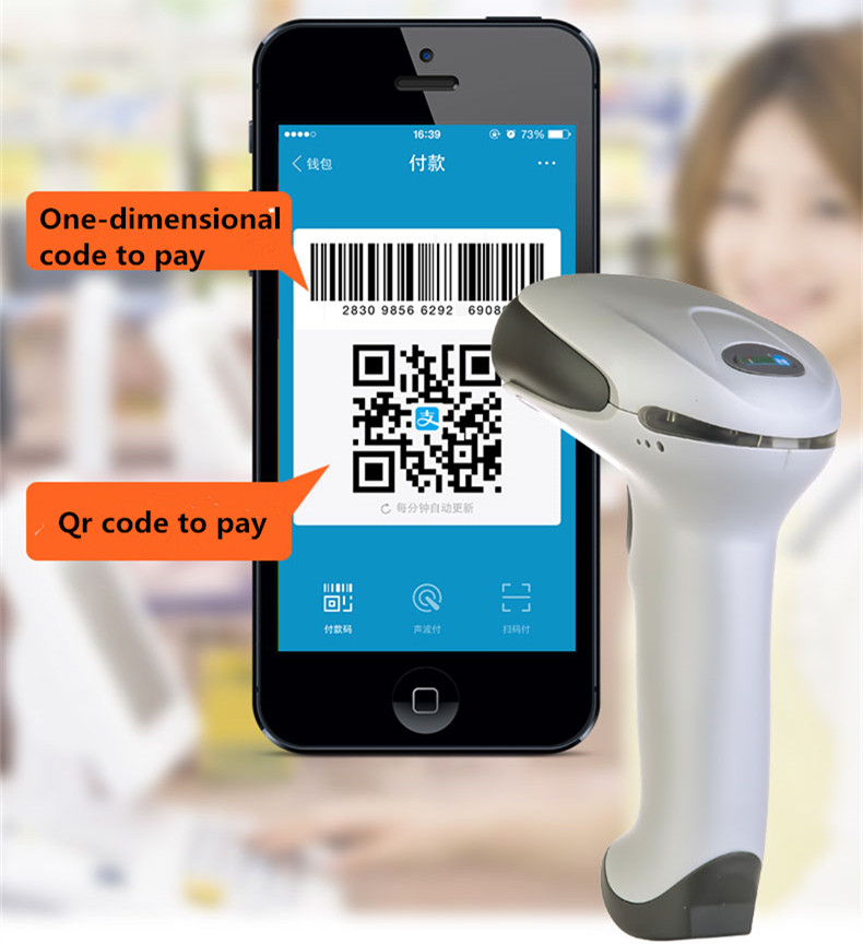 Wired USB laser Barcode Scanner Reader support mobile payment computer screen scanner one-dimensional code two-dimensional code new laser barcode scanner pos wired 1d usb automatic laser barcode bar code reader auto sensing barcode reader with stand