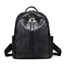 Новинка 2017 года Модные Черный рюкзак на молнии дорожная сумка стороны дамы Bagpack Для женщин кожа Рюкзаки высокое качество Обувь для девочек Школьные сумки