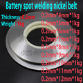 Thickness 0.2mm Weight 1kg battery tabs nickel plate for 18650 cell /battery