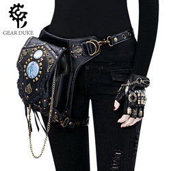 Gear Duke femmes Steampunk sacs gothique messager sac à main sac à bandoulière Vintage mode rétro Rock taille Pack petit sac de jambe 2018
