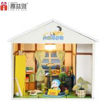 Home Decoration Crafts DIY Doll House Wooden Dolls House 3D Miniature Model Kit Dollhouse Furniture Room