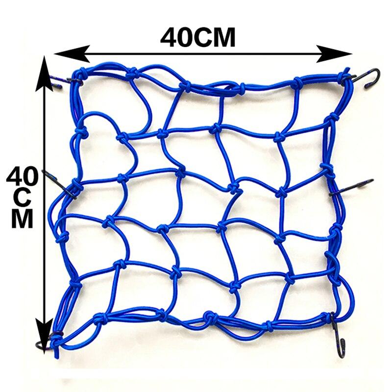 40*40 cm 6 Hooks Bungee Motorcycle Helmet Net Bungee Cargo net Moto biker Cargo Hooks Hold Down luggage Net