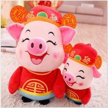 WYZHY New Year Gift Pig Mascot Fortune Doll Plush Toy 20CM