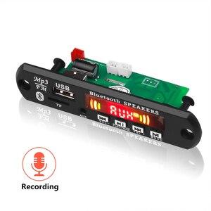 Image 5 - سيارة USB Bluetooth5.0 حر اليدين مشغل MP3 سجل 5 12 فولت المتكاملة MP3 فك لوحة تركيبية مع جهاز التحكم عن بعد USB FM Aux راديو