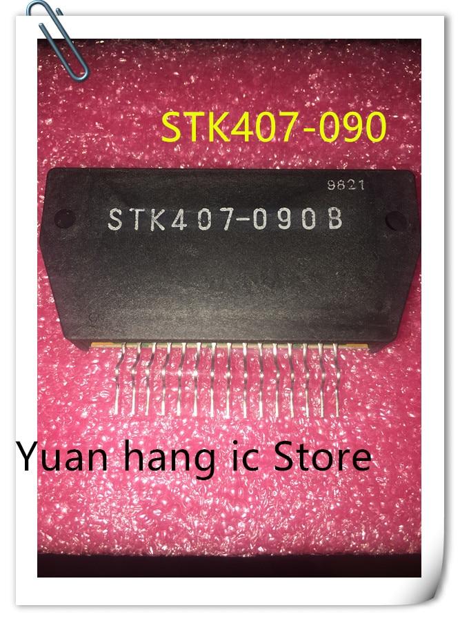 1pcs/lot STK407-090B STK407-090 STK407 090B /good Quality