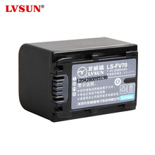 UDOLI NP-FV70 NP FV70 NPFV70 Rechargeable Camera Battery For Sony NP-FV50 FV30 HDR-CX230 HDR-CX150E HDR-CX170 CX300
