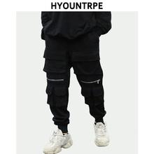 Hip Hop Harem Joggers Pants New 2019 Male Trousers Mens Pocket Elastic Waist Casual Streetwear Drawstring