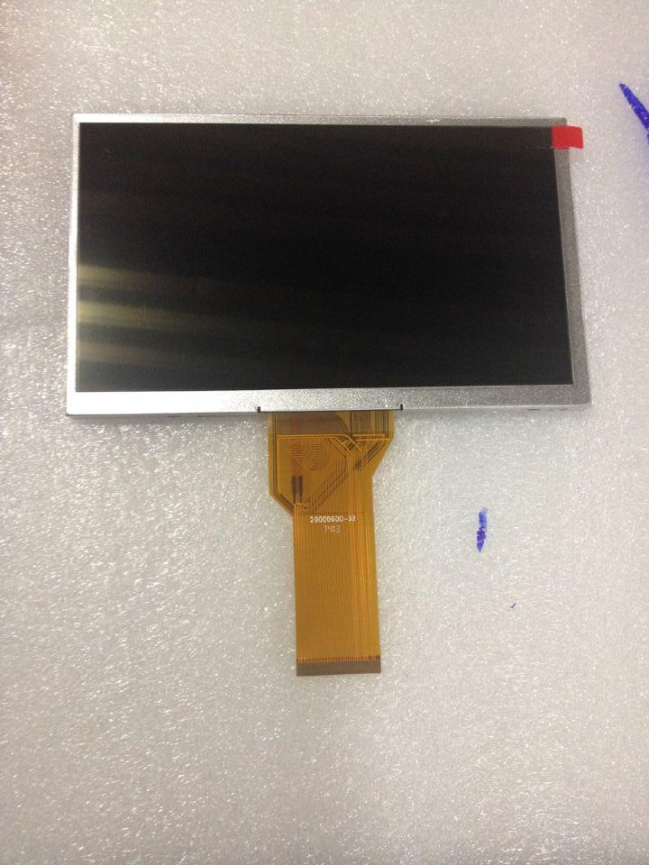 AT070TN94 AT070TN92, the new original car LCD screen display