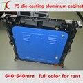 Часы 640*640 мм 8 сканирования P5 литья алюминиевый шкаф дисплей для аренды, 40000 точек/м2