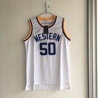 LIANZEXIN Western University White Basketball Jerseys NO 50 Boudeaux Jersey For Sale Good Quality