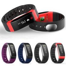 Хорошие продажи smart Носимых устройств H4 Bluetooth Монитор Сердечного Ритма Смарт Браслет Фитнес браслет 25 ноября