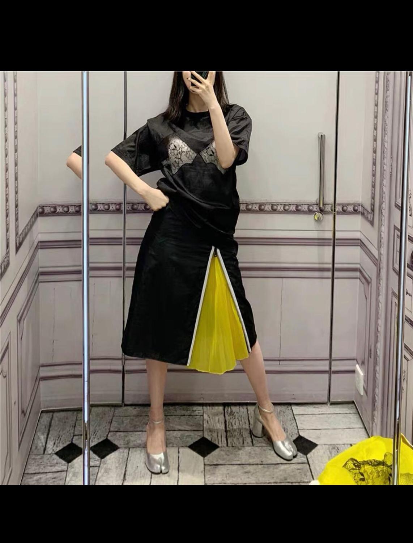 Nouveau Mode Ddxgz3 Patchwork 2019ss Femmes Jupe O7qPP0d