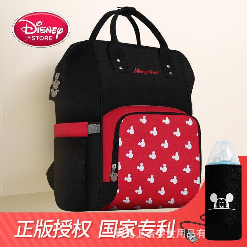 Hot Disney Fashion Mummy Stroller Bag Large Capacity Baby Bag Maternity Nappy Bag Travel Backpack Mickey