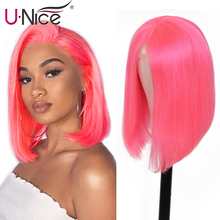 Unice Hair 13x4 สั้น BOB Wigs 8 14 นิ้วสีชมพูลูกไม้ด้านหน้าวิกผมสำหรับผู้หญิงสีดำ Remy BOB Wigs