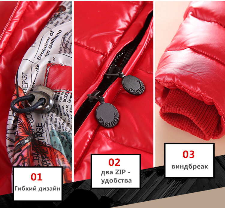 30-degree-Russian-winter-childrens-clothing-down-jacket-boys-outerwear-coats-thicken-Waterproof-snowsuits-Girls-Clothing-2