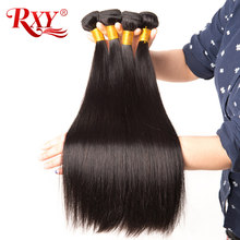 RXY Straight Hair Bundles 1/4 Bundles Deals Peruvian Hair Bundles Weave 8inch-30inch Top Human Hair Bundles Remy Hair Extension(China)