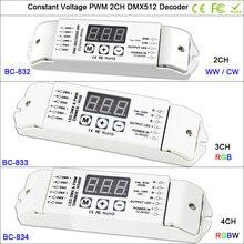 DC12V-24V 2CH 3CH 4CH led CV PWM DMX512/1990 decoder Controller for SMD 5050 WW CW / RGB /RGBW led strip tape lamp цена 2017