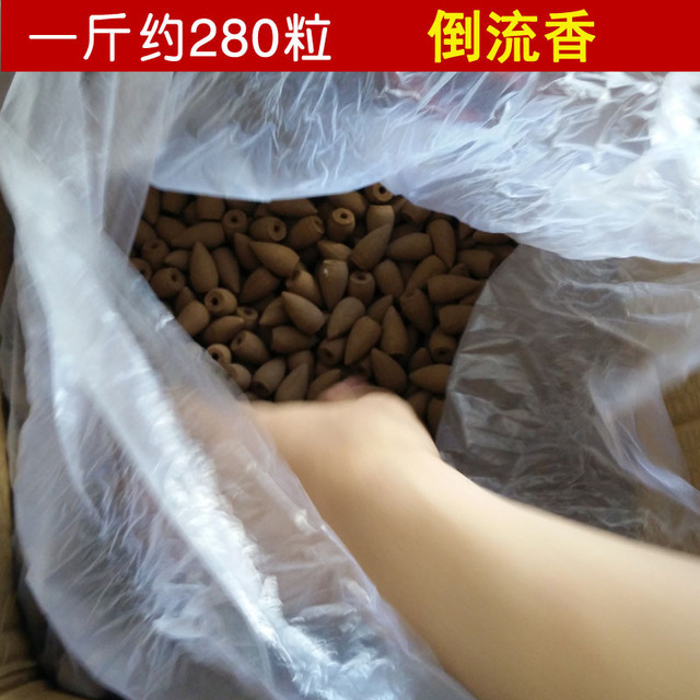 2019 Incenso Encens Fragrance Of Tower Back Fragrant Incense For Grain View The Smoke Cloud Laoshan Tsao Cedar 1 Kg550 Grains