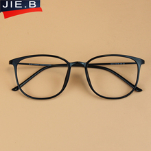 2017 New Fashion Cat Eye Glasses Frames Optical Designer Brand Design Vintage Cateye Eyeglasses Frame Women Black Leopard UV