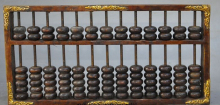 xd 002591 China Archaic Calculator Bronze Flower Pattern Frame Bead Abacus Counting Frame
