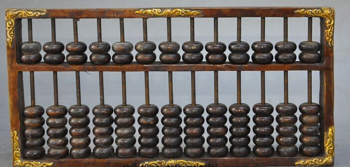 xd 002591 China Archaic font b Calculator b font Bronze Flower Pattern Frame Bead Abacus Counting