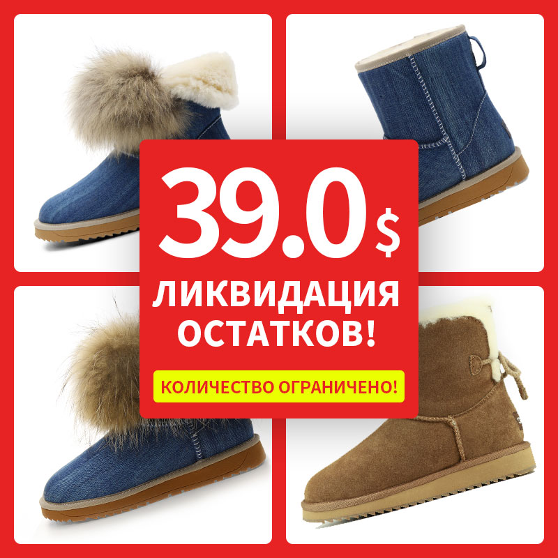 Female boot Winter Classic Women Boots natural fur Snow Boots Non Slip warm thick fur flat Ankle Boots for Ladies Shoes