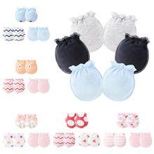 3 пар/уп. детские перчатки 0-6 месяцев новорожденный младенец анти-захват перчатки ноги покрытие Тонкий