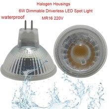1pcs 6w driverless dimmable mr16 gu5.3 led spot light waterproof 220v 6w led bulb COB Spot Down Light 220V Cool Warm White
