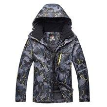 Камуфляжная Лыжная куртка Мужская цветная куртка водонепроницаемая ветрозащитная не скатывающаяся не садится и дышащая Лыжная куртка мужская