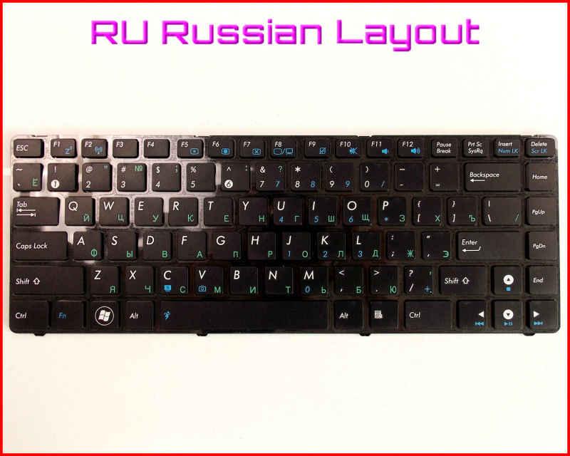 Tastatur RU Russische Version für ASUS U80 U80E U80V U81 A43S P31S UL30JT UL30AT U30JC UL30KU K42JZ K84HR Laptop MIT SCHWARZEM RAHMEN