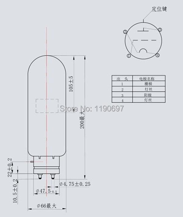 2 шт Shuguang 805A усилитель HIFI аудио вакуумные трубки