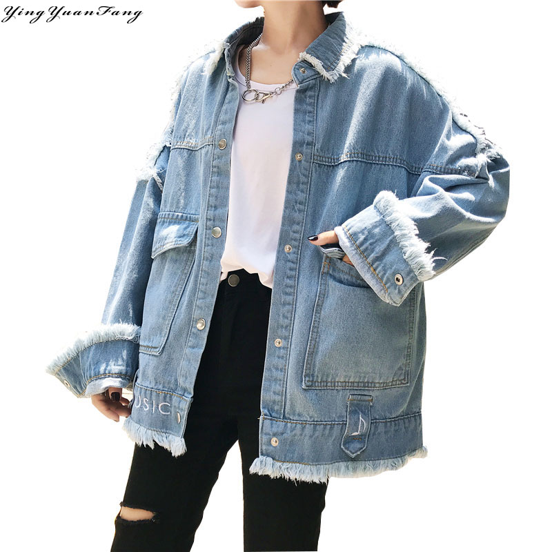 YingYuanFang Fashion Women's  loose  letters embroidery single-breasted lapel denim jacket with Fringed hem