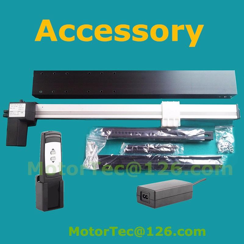 MT TV lift accessory