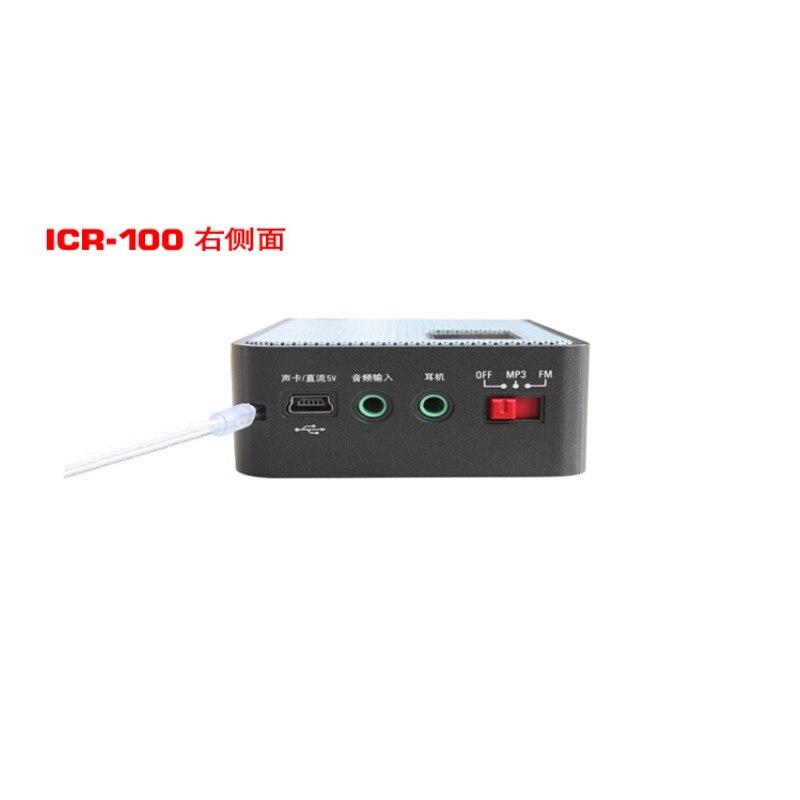 TSICR-100-4