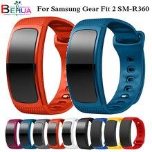 L/S ремешок для часов для samsung Galaxy gear Fit2 Браслет спортивный силиконовый ремешок на запястье для samsung gear Fit 2 Bands полосы ремень