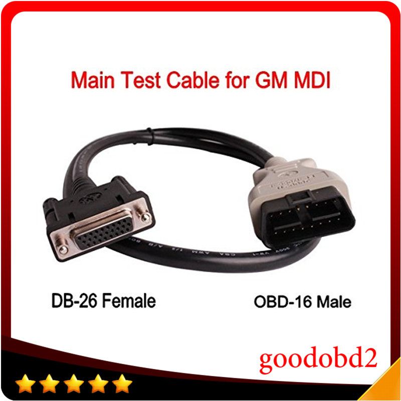 for gm mdi main cable obd ii interface mdi obd2 cable main test cable for car mdi diagnostic. Black Bedroom Furniture Sets. Home Design Ideas