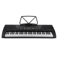 61 Keys Multi Function Digital Piano Electronic Organ With Microphone Bracket Musical Equipment