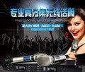 2017 Новейший Профессиональный производительность высокого класса беспроводной микрофон + Приемник EU-7700 U-band Правда Diversit для ктв, домашнего использования, концерт