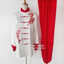 Customize Tai chi uniform taiji clothing wushu clothes kungfu outfit embroidered suit for women men children boy girl kids