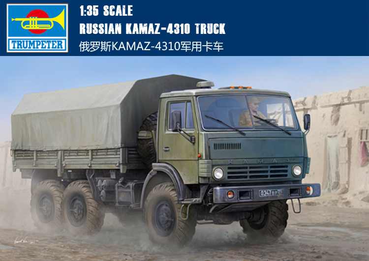 Trumpet 01034 1:35 Russian KAMAZ-4310 Truck Assembly Model Building Kits Toy цена