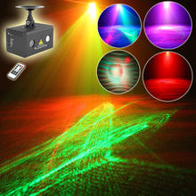New Disco Dance Lumiere RGB LED Party Atmosphere Lights Red Green Sky Aurora Water Wave Effect Laser Light With Remote(China)