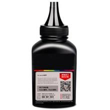 Toner For Samsung 111 toner powder for Samsung M2070 M2070W M2070F M2070FW laser printer powder part tpsmhm 406 top quality laser toner powder for samsung clx3300 clx3302 clx3303 clx3303fw clx3304 printer cartridge free fedex