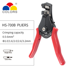 Automatic Wire Stripper Pliers Hand Tool Nippers Milling Tooth Copper Cable Cutter Crimping Pliers Stripping Diagonal Pliers free shipping pro skit electrician cable cutter pliers diagonal wire nipper multifunction hand toolkit for electronics repair