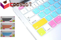 Chinese Root US Version Silicone Soft Keyboard Cover Skin Sticker For Apple Macbook Air Pro Retina