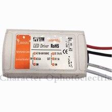 10pcs 18W 12V 1.5A LED driver adapter transfor for led stip light light, 90-240V input 10PCS/LOT