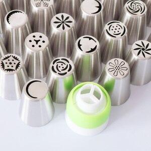 Image 4 - Byjunyeor boquillas de acero inoxidable para glaseado de repostería, 57 Uds., boquillas rusas, consejos de decoración de pasteles, herramientas para hornear pasteles, CS001